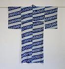 Japanese Vintage Textile Cotton Indigo Shibori Woman's Kimono