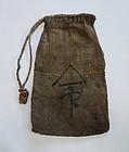 Japanese Antique Textile Boro Asa Merchant's Bag 1912