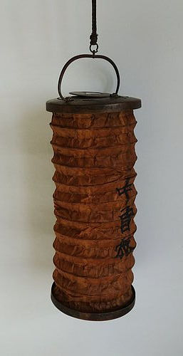 Japanese Antique Folk Craft Odawara Chochin Portable Lantern