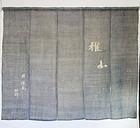 Japanese Vintage Textile Asa Noren Shop Curtain