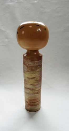 Japanese Contemporary Wood Kokeshi Doll by Akinori