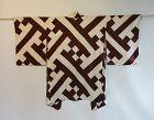 Japanese Vintage Textile Figured Silk Haori with Geometric Pattern