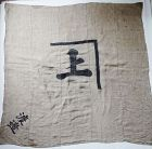 Japanese Antique Textile Asa Large Furoshiki Wrapping cloth