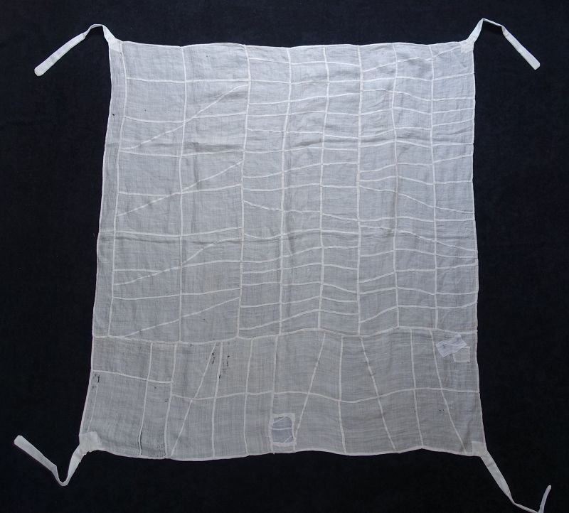 Korean Antique Textile Choma Pojagi Wrappig Cloth