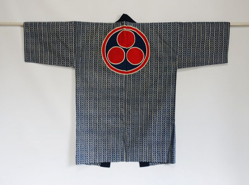 Japanese Vintage Textile Shop Cotton Hanten