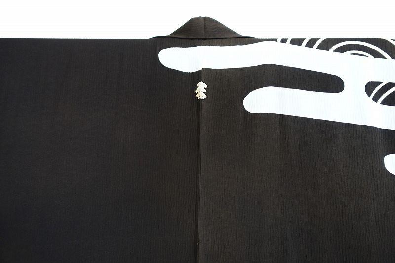 Japanese Vintage Textile Summer Formal Kimono