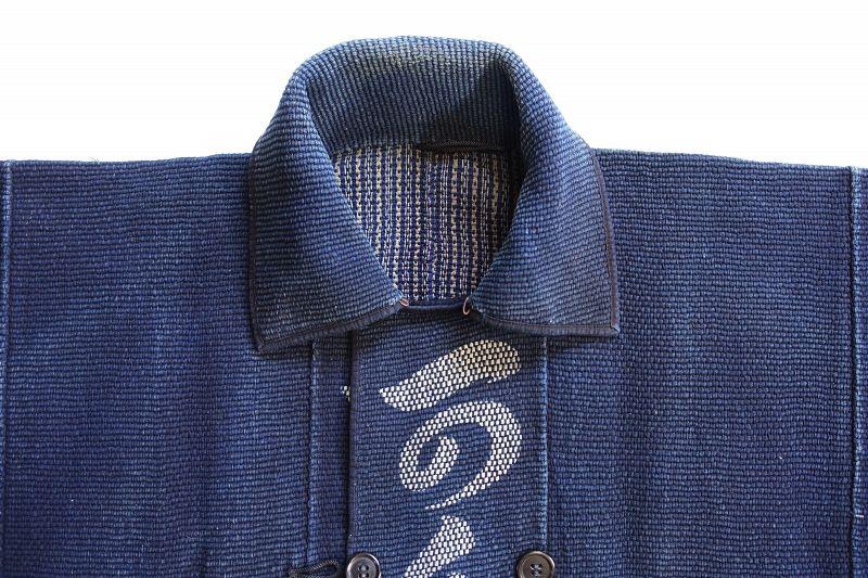 Japanese Antique Textile Sashiko Fireman's Coat Meiji
