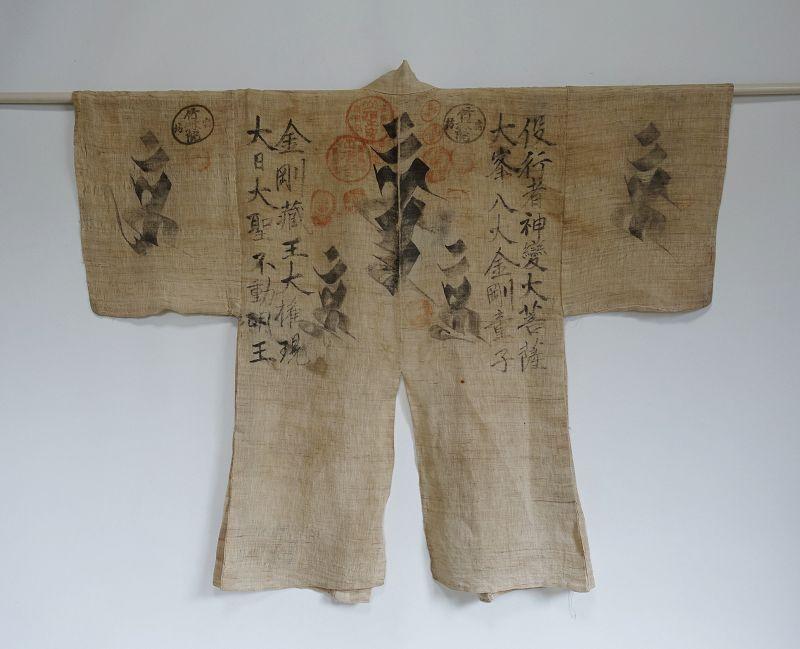 Japanese Antique Textile Asa Suzukake Shugen-sha's  Hanten