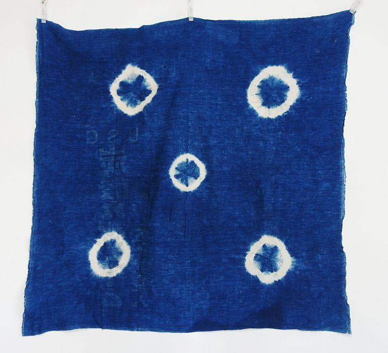 Japanese Vintage Textile Cotton Shibori Furoshiki Wrapping Cloth