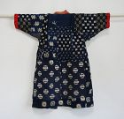 Japanese Vintage Textile Child's Boro Kimono with Kasuri