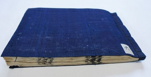 Japanese Antique Textile Shima-cho Sample Book of Cotton Stripes