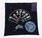 Japanese Antique Textile Cotton Furoshiki with Poem from Man-yo-shu