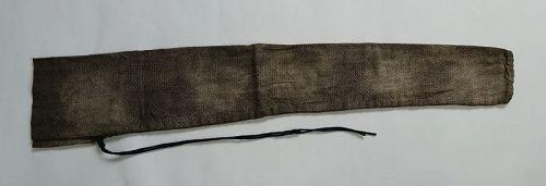 Japanese Antique Textile Cotton Katana-bukuro Sword Bag