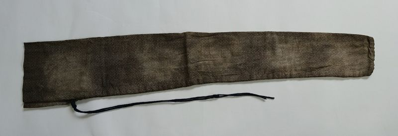 Japanese Antique Textile Cotton Katana-bukuro Sword Bag
