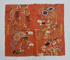 Japanese Antique Textile Fragmnt of Edo Kosode Kimono