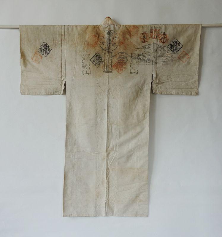 Japanese Vintage Textile Cotton Pilgrim's Kimono with Stamps