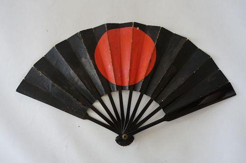 Japanese Antique Samurai's Fan Made of Paper, Bamboo & Urushi