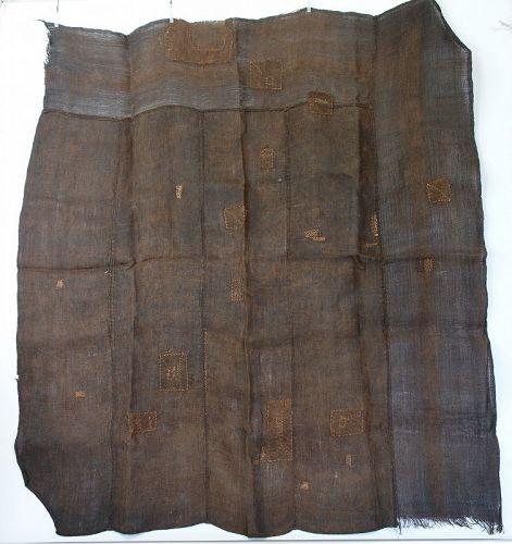 Japanese Antique Textile Boro Shina-fu Cloth Bast Fiber