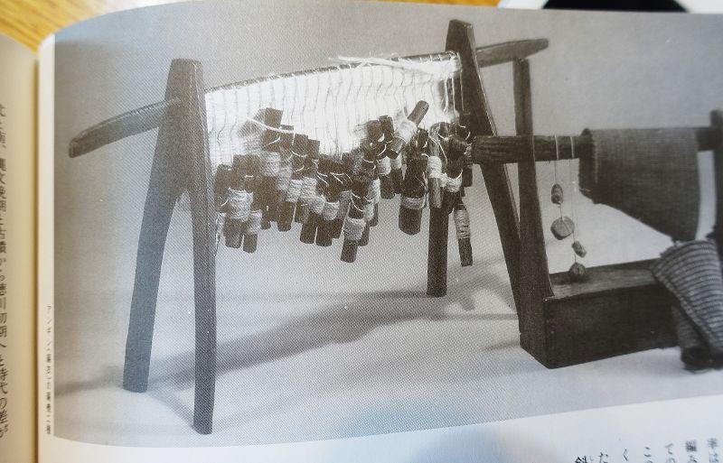 Japanese Antique Wood Weight for Making Habaki Leg Guards
