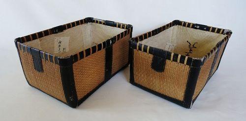Japanese Vintage Mingei Folk Craft Wicker Trunk Box