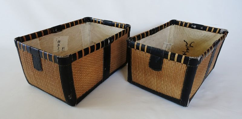 Japanese Vintage Mingei Folk Craft Wicker Trunk Box