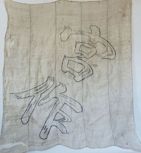 Japanese Vintage Textile Boro Asa Hemp Large Furoshiki