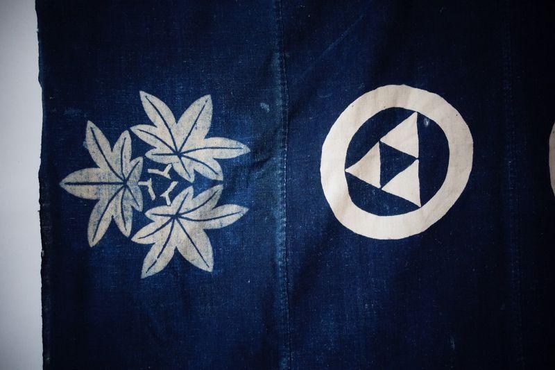 Japanese Antique Textie Indigo Katazome Furoshiki Wrapping Cloth