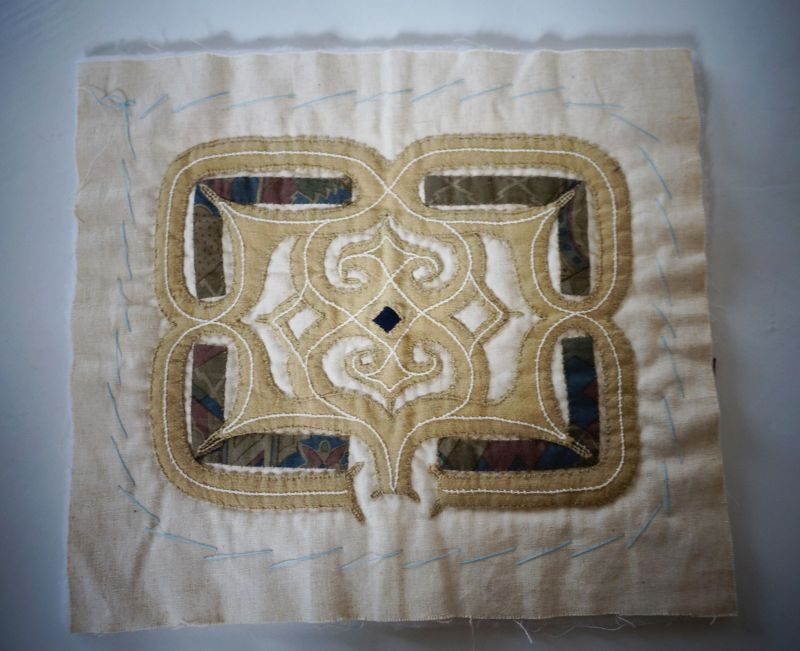Japanese Vintage Textile Ainu Embroidery Cloth