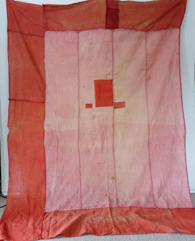 Japanese Vintage Textile Boro Futonji Made of Benibana Fragments