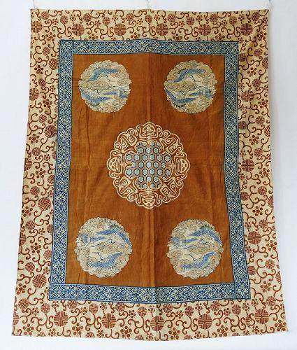 Japanese Antique Textile Cotton Wa-Sarasa Futonji