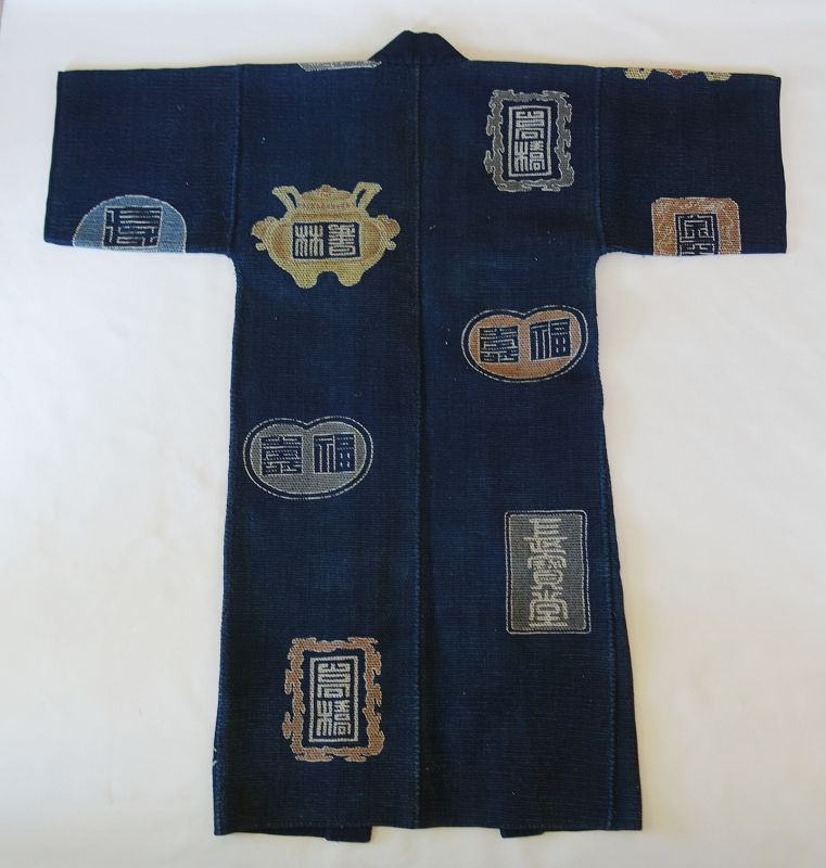 Japanese Antique Textile Sashiko Fireman's Hanten Indigo