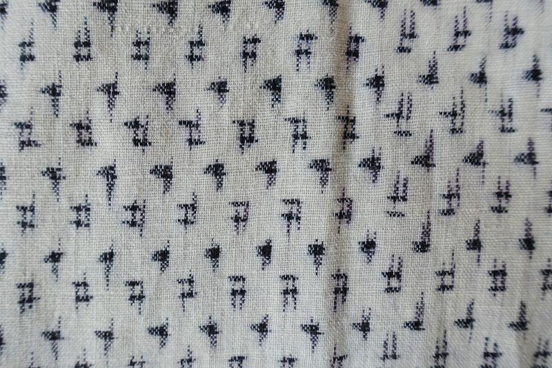Japanese Antique Yamato Kasuri Man's Cotton Kimono
