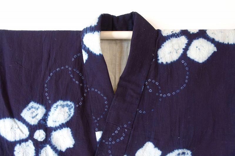 Japanese Vintage Textile Woman's Shibori Kimono from Akita Pref.