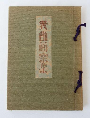 Japanese Antique Woodblock Print Decorative Design Book