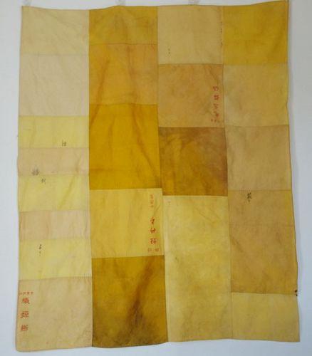 Japanese vintage Textile Cotton Furoshiki Made of Recycled Fragments