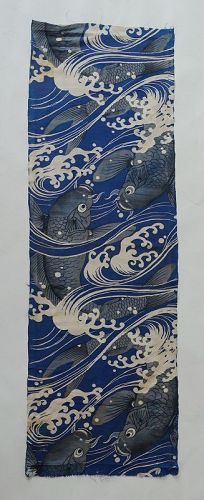 Japanese Vintage Textile  Fragment with Stream and Carp Design