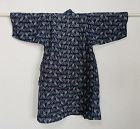 Japanese Antique Textile Omi-gasuri Asa Child's Kimono