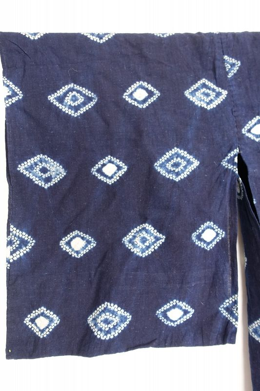 Japanese Vintage Textile Cotton Shibori Kimono Indigo