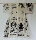 Japanese Vintage Textile Cotton Kimono Made of Tenugui Towel