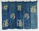 Japanese Vintage Textile Asa Noren of Onsen Hot Spa Curtain