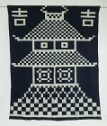 Japanese Antique Textile Kurume Kasuri Futonji Castle Motif