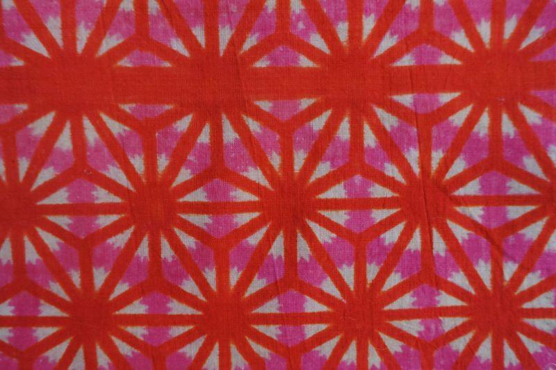 Japanese Vintage Textile Three Panels of Beni-Itajime Cloth