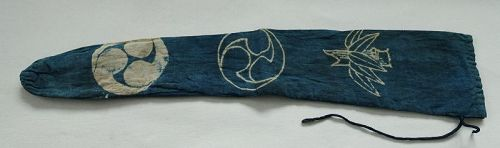Japanese Antique Textile Cotton Spear Cover with Katazome