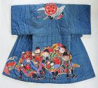 Japanese Vintage Textile Maiwai-gi Fisherman's Festive Kimono