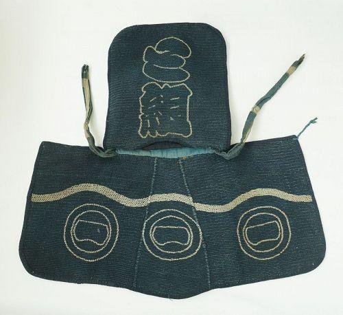 Japanese Antique Textile Sashiko Indigo Fireman's Hood