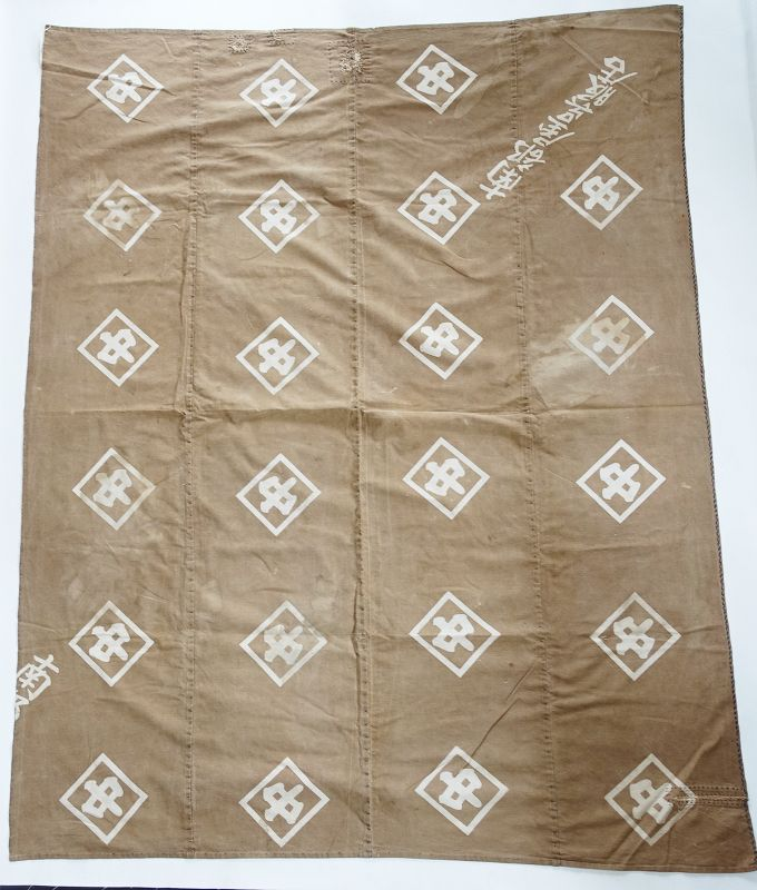 Japanese Antique Textile Cotton Large Furoshiki Wrapping Cloth
