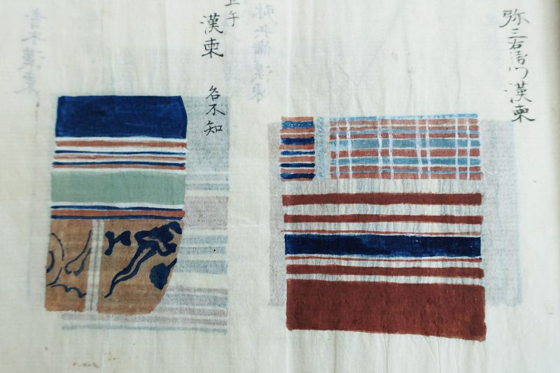 Japanese Antique Sample Painting of Meibustugire Imported Cloth