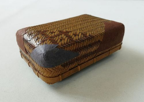Japanese Vintage Bamboo Basket Box with Washi