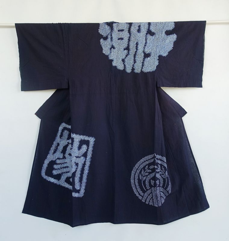Japanese Vintage Textile Cotton Kimono with Shibori Crest and Letters