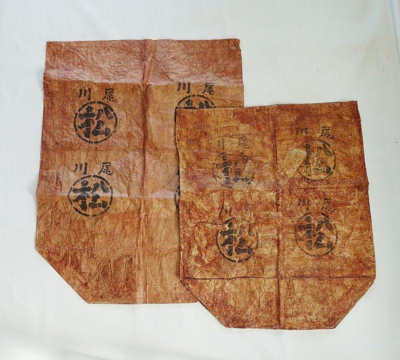 Japanese Vintage Washi Bag Used by Tea Leaf Shop in Shizuoka